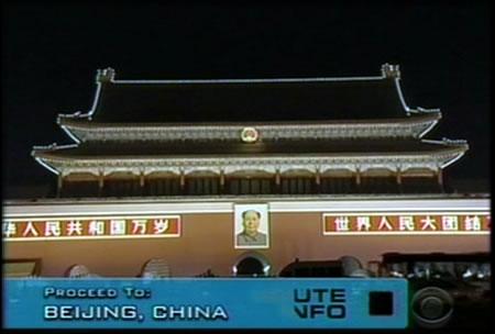 1410beijing